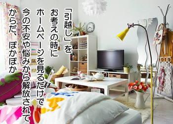 imagewan_room.jpg