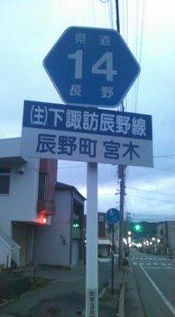 tatuto_2.jpg